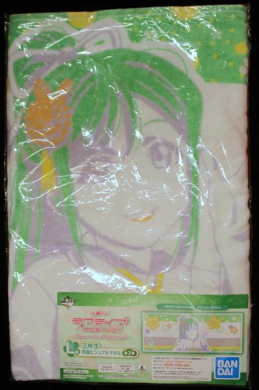 Love Live Sunshine! Mascot 03 Matsuura Kanan Rubber Trading Strap