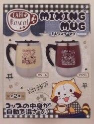 カフェミキシングマグ/あらいぐまラスカル cafe MIXING MUG