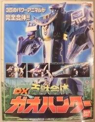 Mandarake | Bandai DX / Maskman Light Sentai Maskman DX