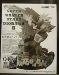 アミューズメント一番くじ/SUPER MASTER STARS DIORAMAII