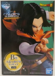 Ichiban Kuji Dragon Ball THE ANDROID BATTLE F Prize Clear File Android 18 Gohan