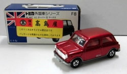 青箱/日本製