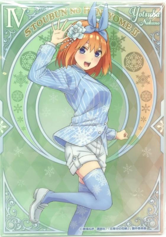 ユニバーシティ コープ アニメ アニメユニバーシティコープ公式サイト
