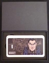 アニメ キングダム 戦士のひとやすみ キャンペーン