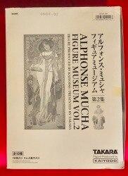 第2集/アルフォンス・ミュシャ・フィギュアミュージアム