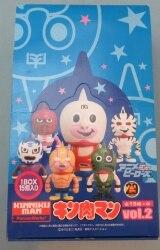 アニメヒーローズ キン肉マン02