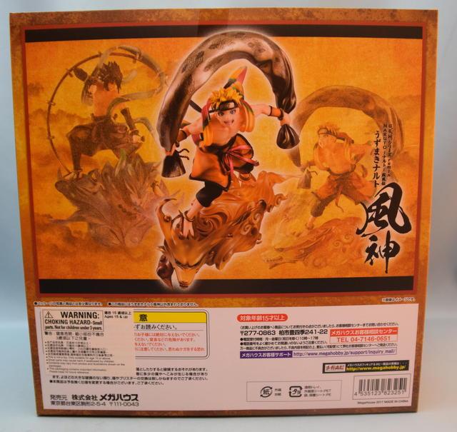 Mandarake | MegaHouse - GEM series remix Naruto Wind God and