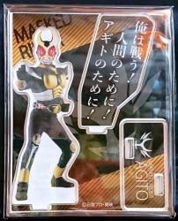 アクスタコレクション 仮面ライダー平成Ver.B BOX