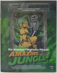 AMAZING JUNGLE