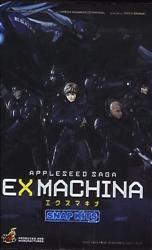 APPLESEED SAGA / EXMACHINA