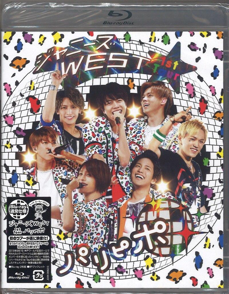 ツアー ジャニーズ west ジャニーズWESTライブツアー2021当選倍率と当落結果【rainboW】 shioriのブログ