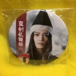 荒木健太朗