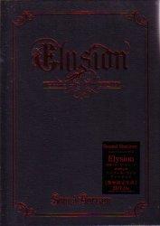 アニソン歌手DVD