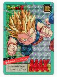 Dragon Ball Z Carddass Hondan Part 11-441