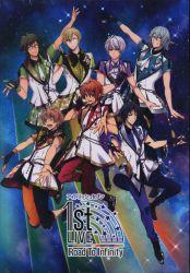 アイドリッシュセブン 1st LIVE Road To Infinity