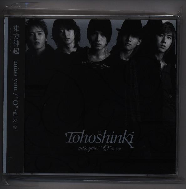 東方神起 初回盤(CD+DVD) miss you/O-正・反・合 | まんだらけ Mandarake