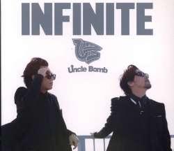 Uncle Bomb(浪川大輔・吉野裕行)