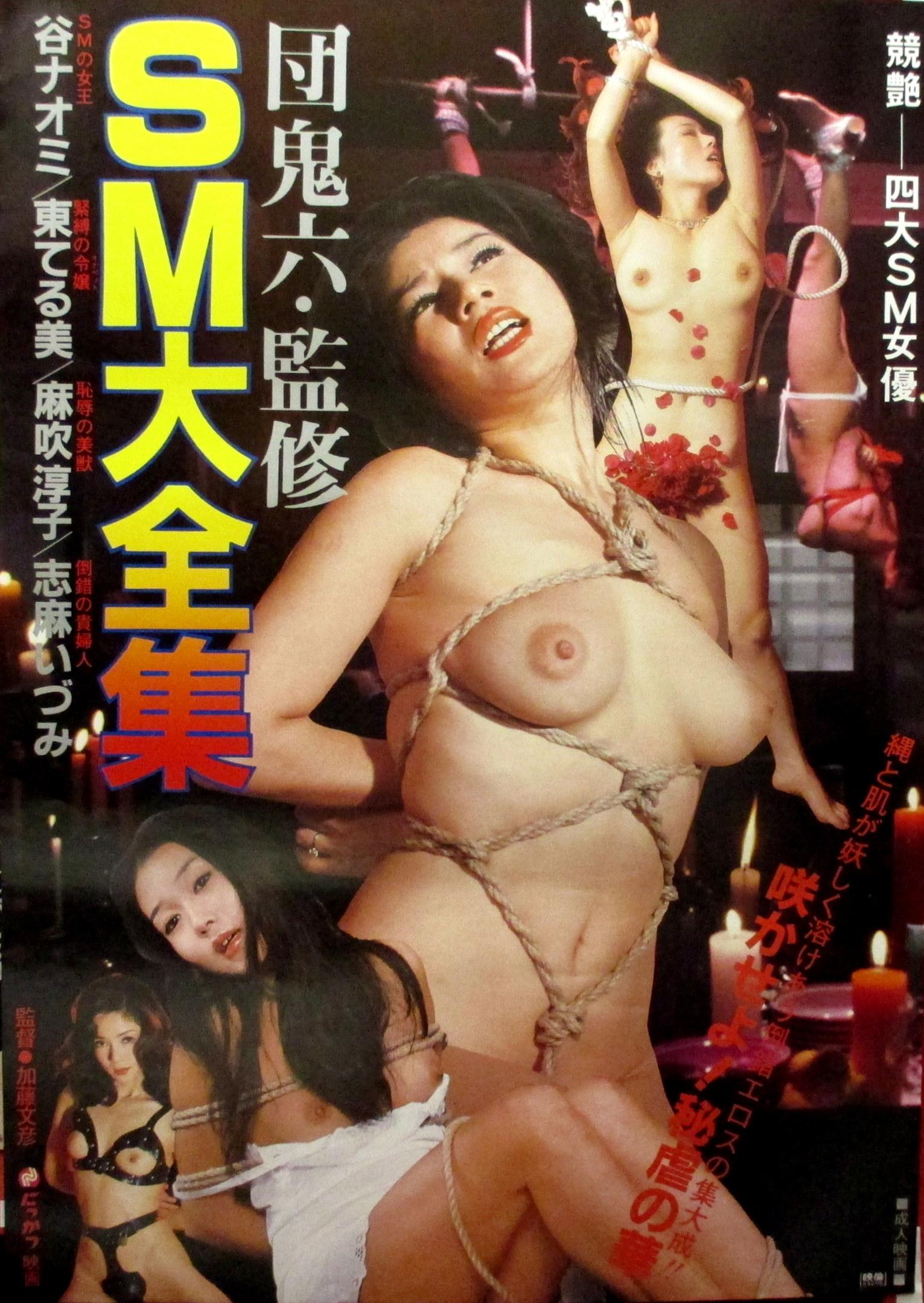 麻吹淳子sm画像 ファイル:Urado2.jpg - SMpedia