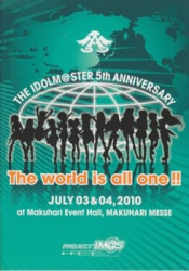 アイドルマスターツアー3
