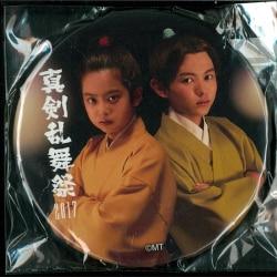 阿由葉朱凌/小島幸士
