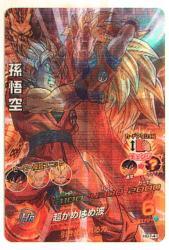 Dragon Ball Heroes GM HG7-42 UR Son Gohan
