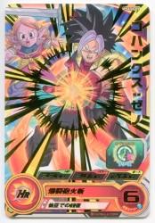 Super dragon ball heroes-pums 8-09 pan promo p