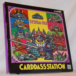 Complete Trading Card Sets Dragon Ball Carddass Jumbo System File