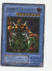 KONAMI Yu-Gi-Oh Card Chaos Sorcerer GS03-JP005 Gold Rare Japanese