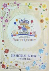 パンフレット/MEMORIAL BOOK COMPLETE BOX