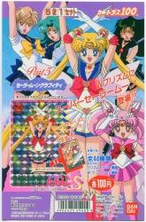 Dragon Ball Z Carddass Snack 582