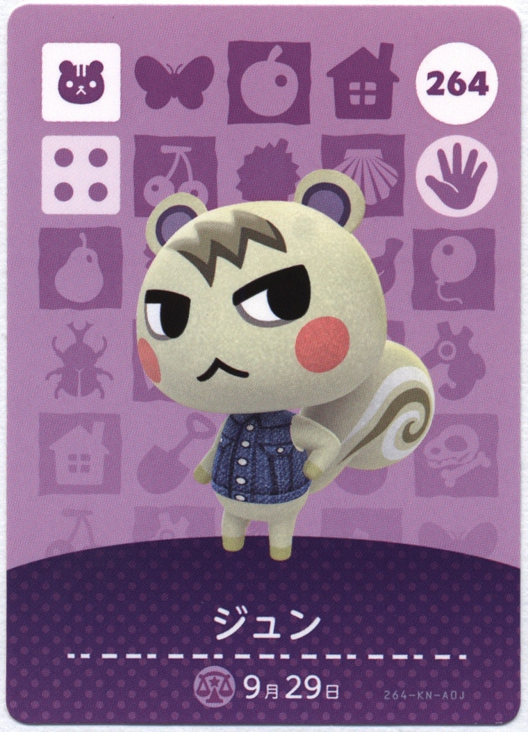 ジュン Amiibo カード 入手困難だった「どうぶつの森」amiiboカード全75枚が届いた! 驚きのダブり率もご紹介