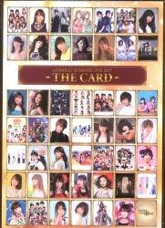 ANIMERO SUMMER LIVE 2017 THE CARD