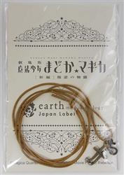 earth music & ecologyコラボ