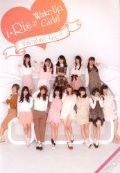 i☆Ris&Wake up,Girls! Valentine Live!!