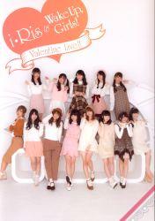 i☆Ris&Wake up Girls! Valentine Live!!