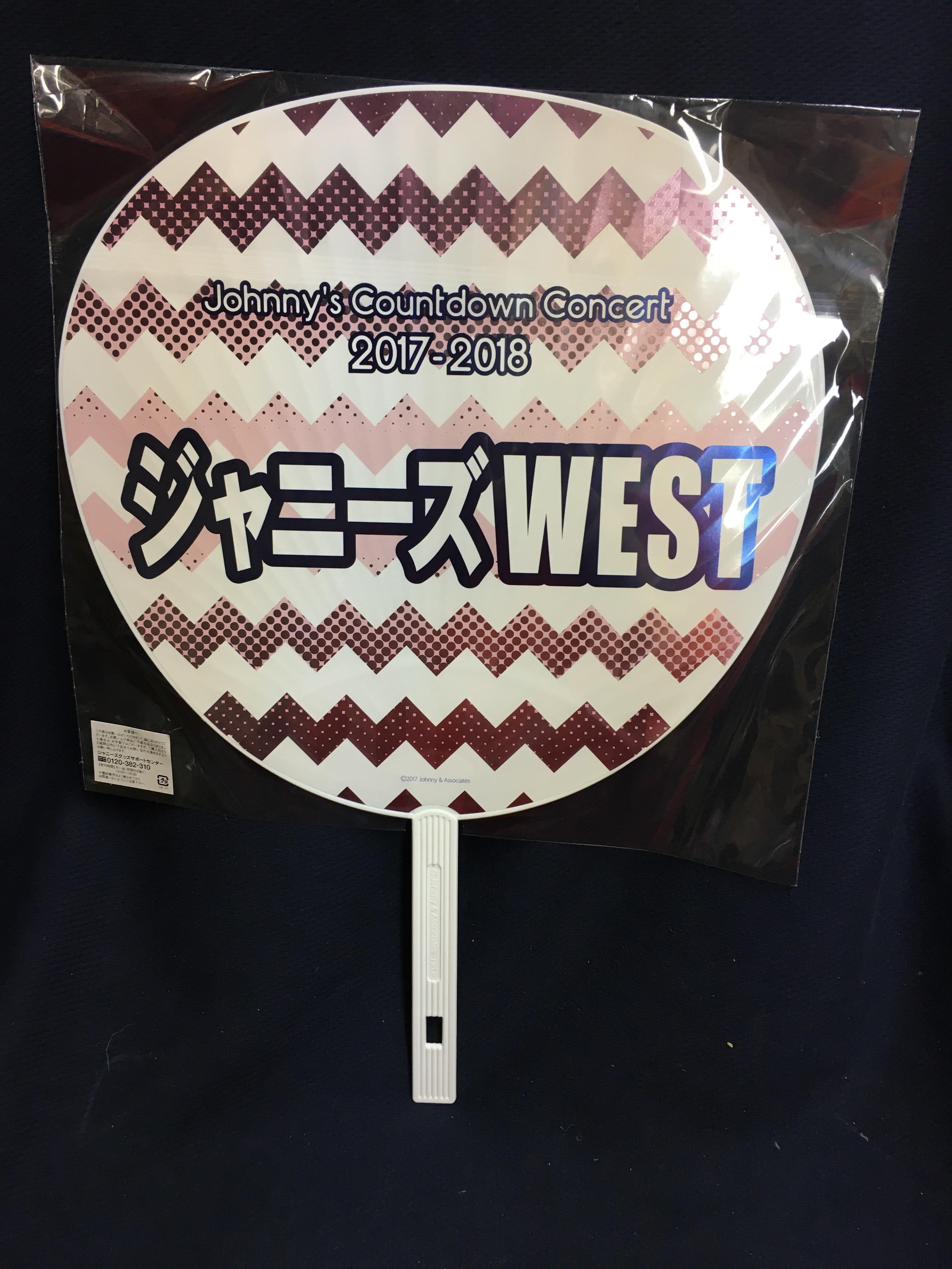 West 小説 ジャニーズ bl