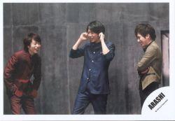 相葉雅紀/櫻井翔/二宮和也