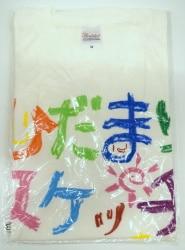 アニメイトコンテンツエキスポ2012