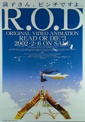 R.O.D READ OR DIE