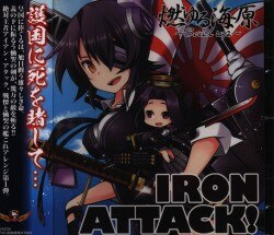 IRON ATTACK