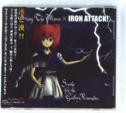 IRON ATTACK! × Kissing the Mirror