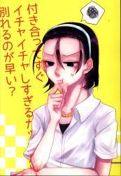Ashibumi