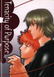 Arashi&Sora