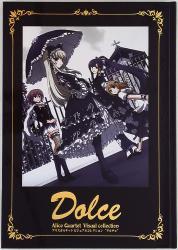 Alice Quartet