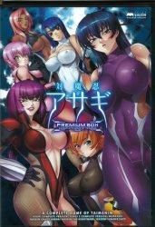 Anime Lilith