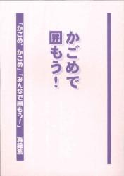 ARICO MART/ありこ屋