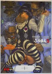 あきまん出版部・SIDE1