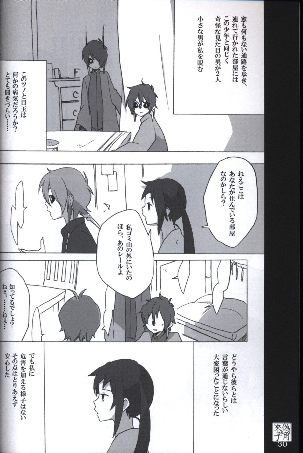 読解 アヘン 2
