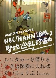 AH-HAH!/アパート