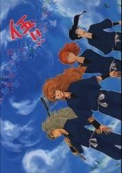 anchor+渦中